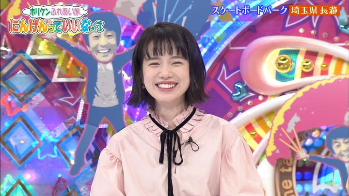 2018年12月13日弘中綾香の画像31枚目