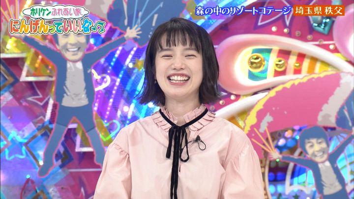 2018年12月13日弘中綾香の画像32枚目