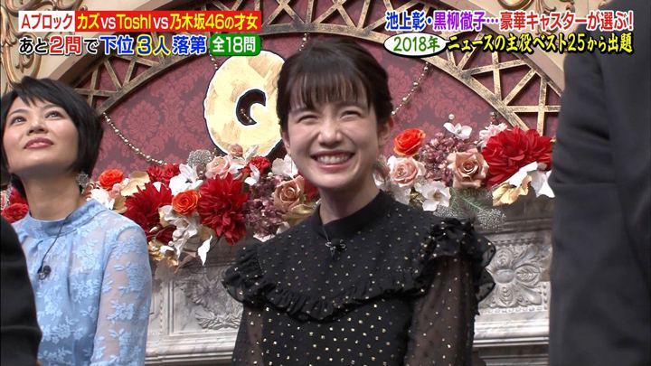 2018年12月17日弘中綾香の画像01枚目