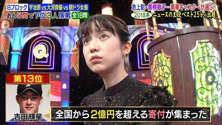2018年12月17日弘中綾香の画像05枚目