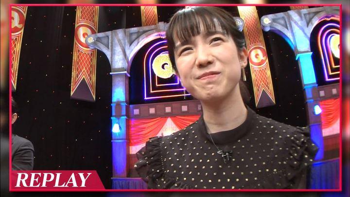 2018年12月17日弘中綾香の画像19枚目