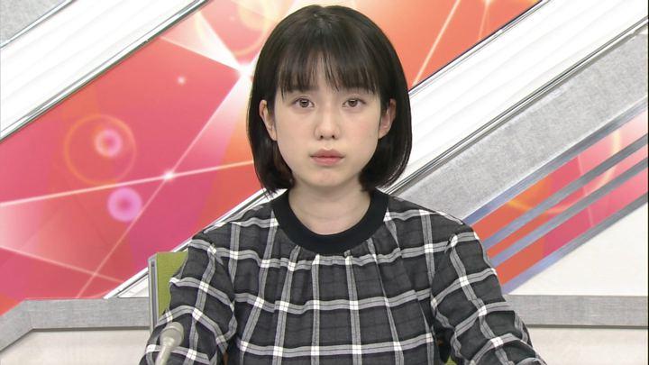 2018年12月24日弘中綾香の画像01枚目