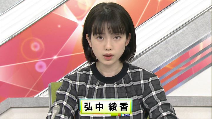 2018年12月24日弘中綾香の画像02枚目