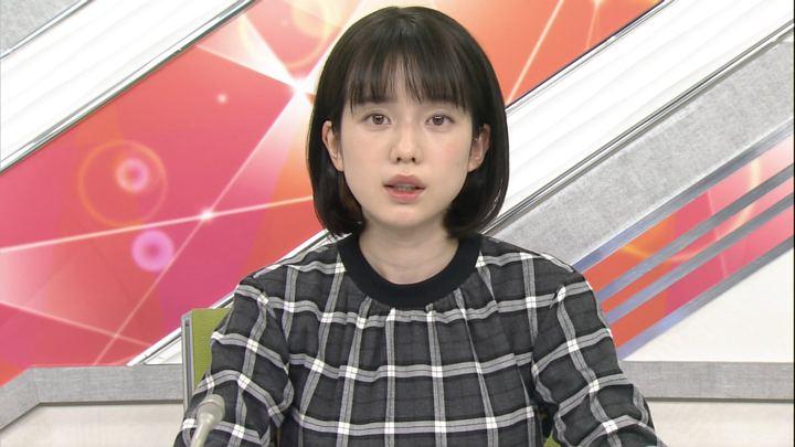 2018年12月24日弘中綾香の画像03枚目