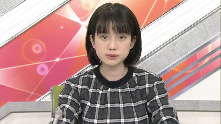 2018年12月24日弘中綾香の画像04枚目