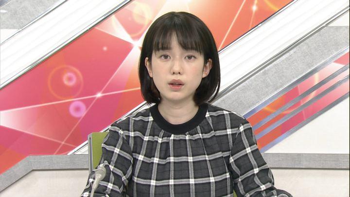 2018年12月24日弘中綾香の画像05枚目