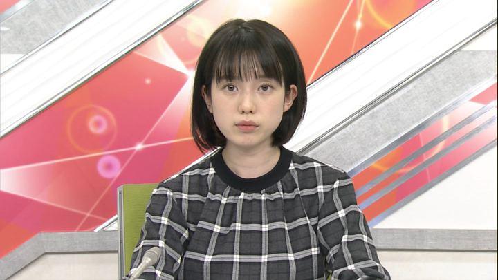 2018年12月24日弘中綾香の画像06枚目