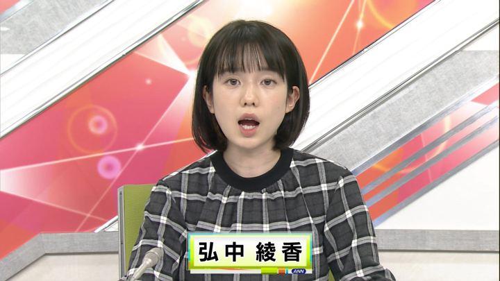 2018年12月24日弘中綾香の画像07枚目