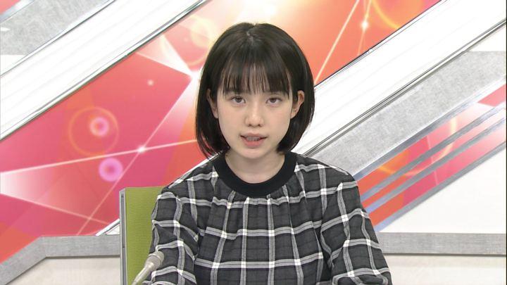 2018年12月24日弘中綾香の画像08枚目