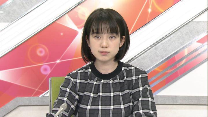 2018年12月24日弘中綾香の画像09枚目