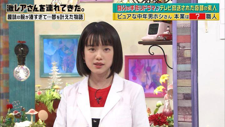 2018年12月24日弘中綾香の画像15枚目