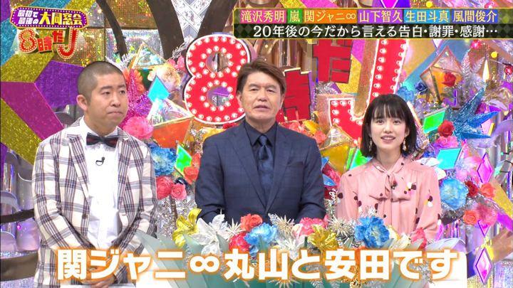2018年12月29日弘中綾香の画像08枚目