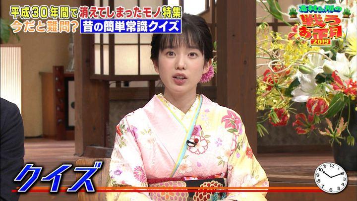 2019年01月01日弘中綾香の画像11枚目