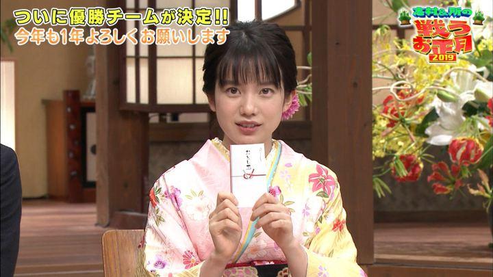2019年01月01日弘中綾香の画像24枚目