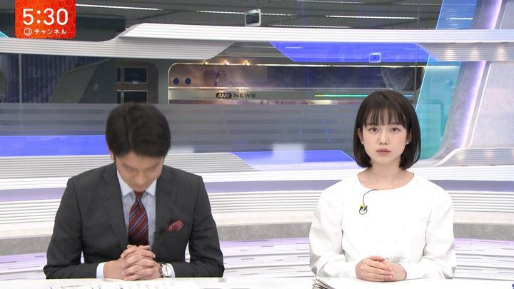 2019年01月01日弘中綾香の画像27枚目