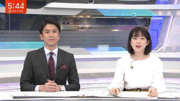 2019年01月01日弘中綾香の画像35枚目