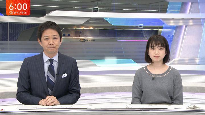 2019年01月02日弘中綾香の画像01枚目