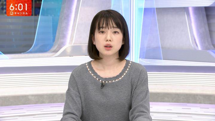2019年01月02日弘中綾香の画像03枚目