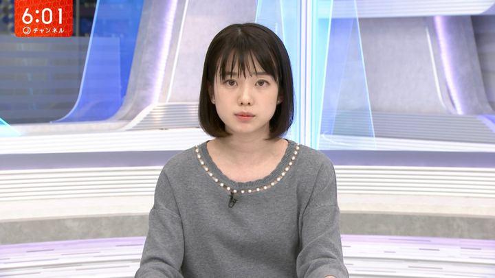 2019年01月02日弘中綾香の画像04枚目