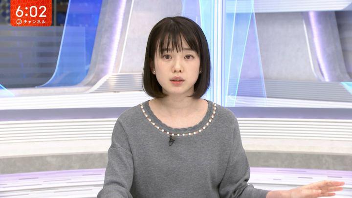 2019年01月02日弘中綾香の画像05枚目