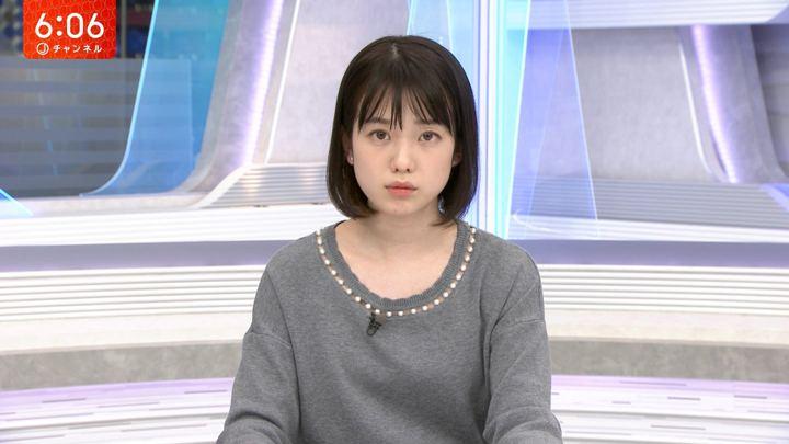 2019年01月02日弘中綾香の画像06枚目