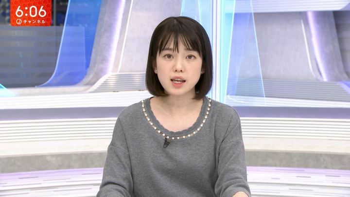 2019年01月02日弘中綾香の画像07枚目
