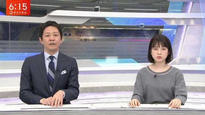 2019年01月02日弘中綾香の画像08枚目