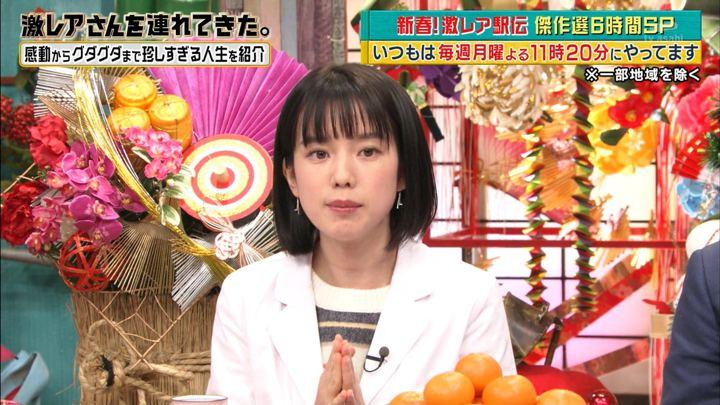 2019年01月03日弘中綾香の画像04枚目