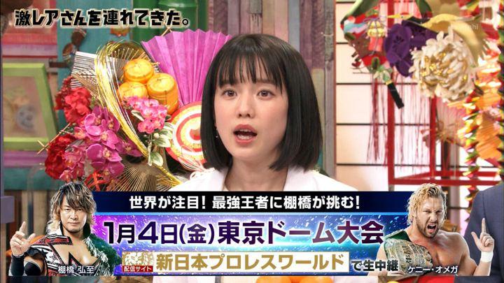 2019年01月03日弘中綾香の画像12枚目
