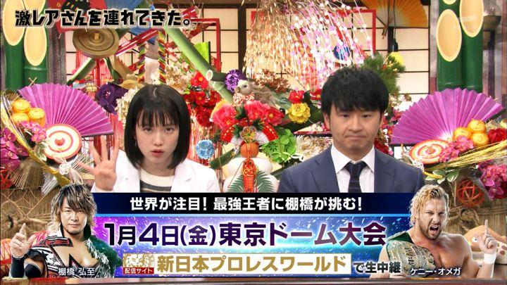 2019年01月03日弘中綾香の画像13枚目