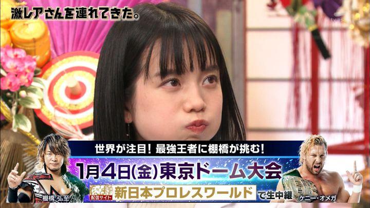 2019年01月03日弘中綾香の画像16枚目