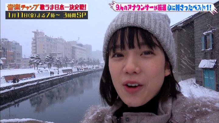 2019年01月05日弘中綾香の画像04枚目
