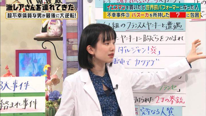 2019年01月07日弘中綾香の画像12枚目