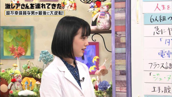 2019年01月07日弘中綾香の画像14枚目