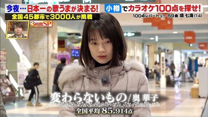 2019年01月11日弘中綾香の画像06枚目