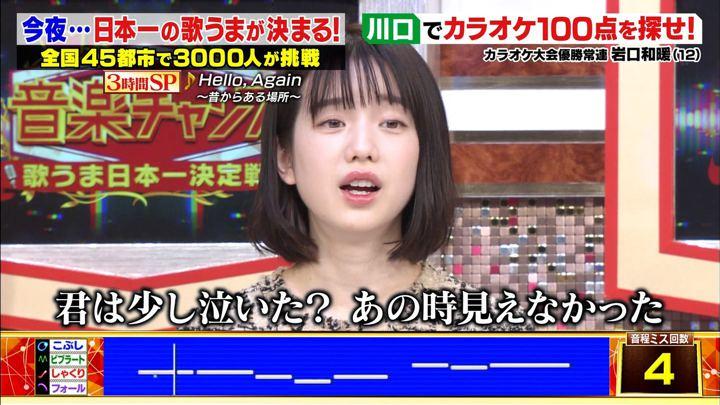 2019年01月11日弘中綾香の画像12枚目