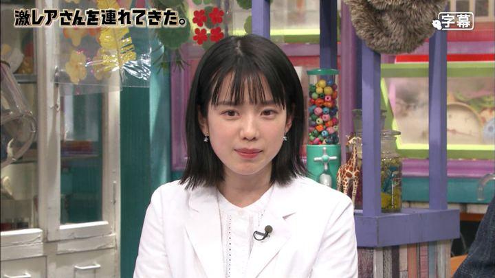 2019年02月11日弘中綾香の画像01枚目