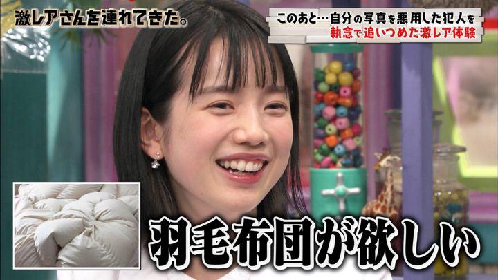 2019年02月11日弘中綾香の画像03枚目