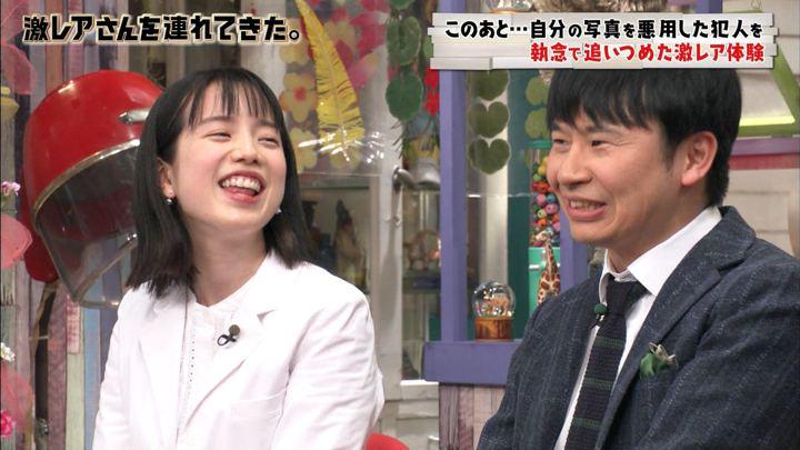 2019年02月11日弘中綾香の画像04枚目