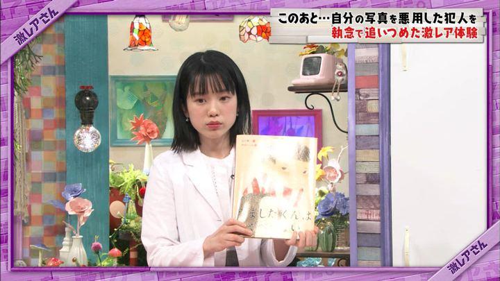 2019年02月11日弘中綾香の画像06枚目