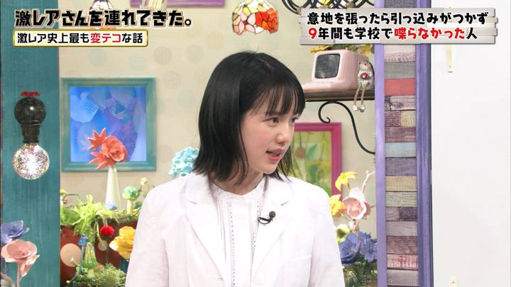 2019年02月11日弘中綾香の画像09枚目