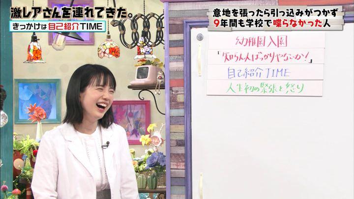 2019年02月11日弘中綾香の画像10枚目