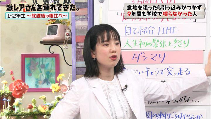 2019年02月11日弘中綾香の画像11枚目