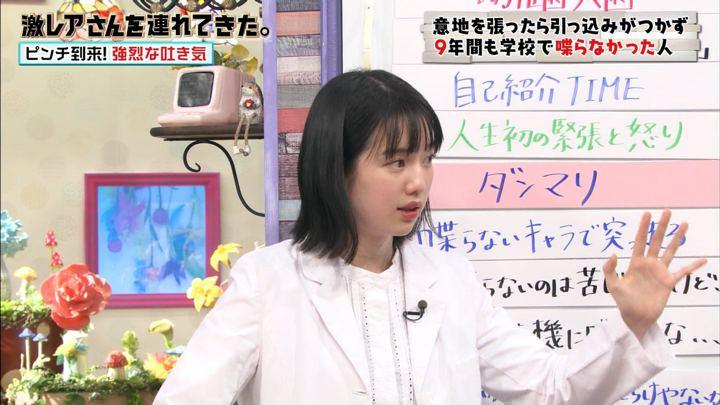 2019年02月11日弘中綾香の画像13枚目