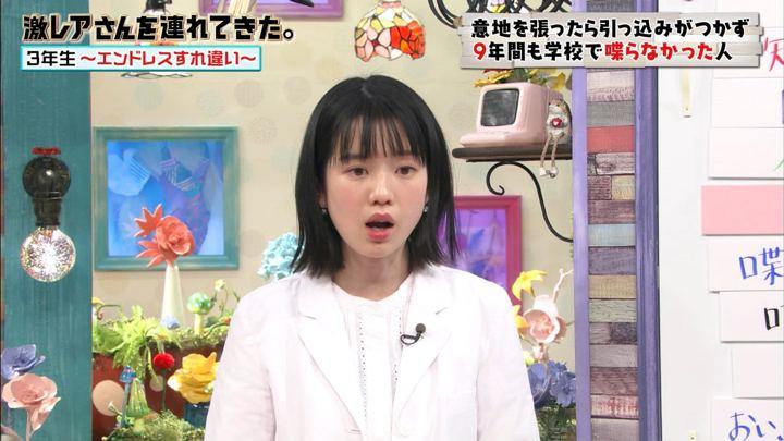 2019年02月11日弘中綾香の画像14枚目