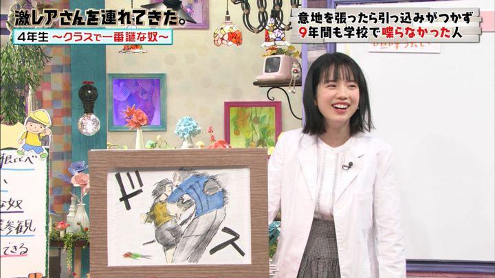 2019年02月11日弘中綾香の画像16枚目