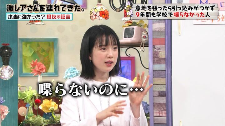 2019年02月11日弘中綾香の画像17枚目