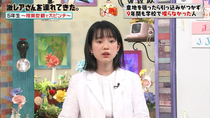 2019年02月11日弘中綾香の画像18枚目
