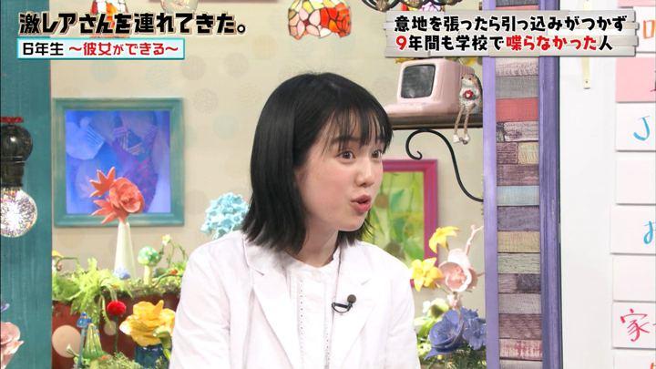2019年02月11日弘中綾香の画像19枚目