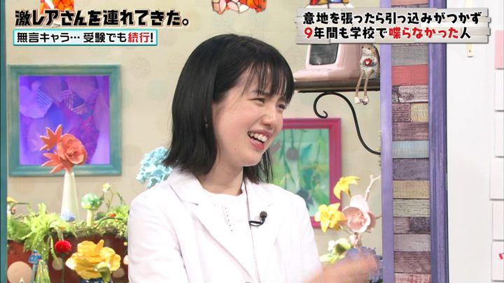 2019年02月11日弘中綾香の画像20枚目